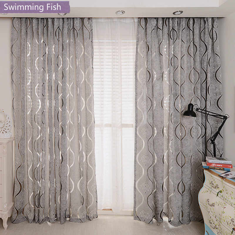 3D Jacquard Grey/Coffee Voile Curtain For Bedroom Living Room Window Blind Drape Custom Made Window Floral Curtain Home Decor