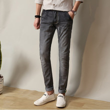2017 Spring Autumn Men's Denim grey Jeans Oversize 28-38 New Fashion Solid Stretch Skinny Jeans Feet Pants Male Casual Jeans