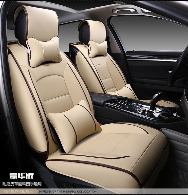 Роскошные кожаные чехлы для сидений автомобиля спереди и сзади полный комплект универсальный для Cruze Lavida Focus Benz BMW и т. д. полностью обволакивается - Название цвета: Beige Deluxe