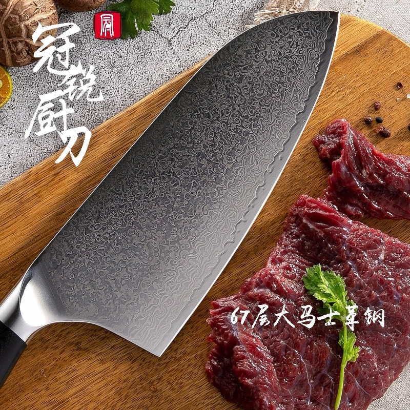 Damascus Cleaver Knife 7.2 Inch VG10 Japanese Damascus Steel Professional Butcher Tools 67 Layers Chef Damascus Kitchen Knives