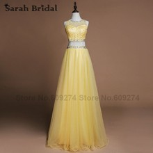 Yellow Tulle Long Two Piece Prom Dress