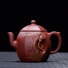 PINNY Yixing China 540ml Purple Clay Dragon Teapot Natural Ore Mud Tea Pots Traditional Chinese Kung Fu Set