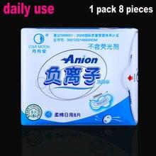 10 pack Anion Love Moon Sanitary Napkin Slipeinlage Winalite Love Moon Anion Sanitary Pads Female Hygiene Big Promotion Strip