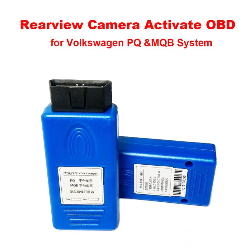 Rearview Camera activate ODB tool for Volkswagen MQB and PQ system|Vehicle GPS| |  - title=