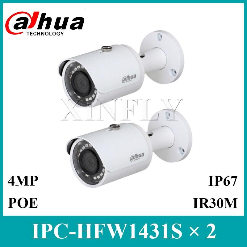 2 Pieces / Lot Dahua Original IPC-HFW1431S 4MP IP67 Mini-Bullet Camera WDR IR30m Replace IPC-HFW1320S IPC-HFW1320S-W with LOGO