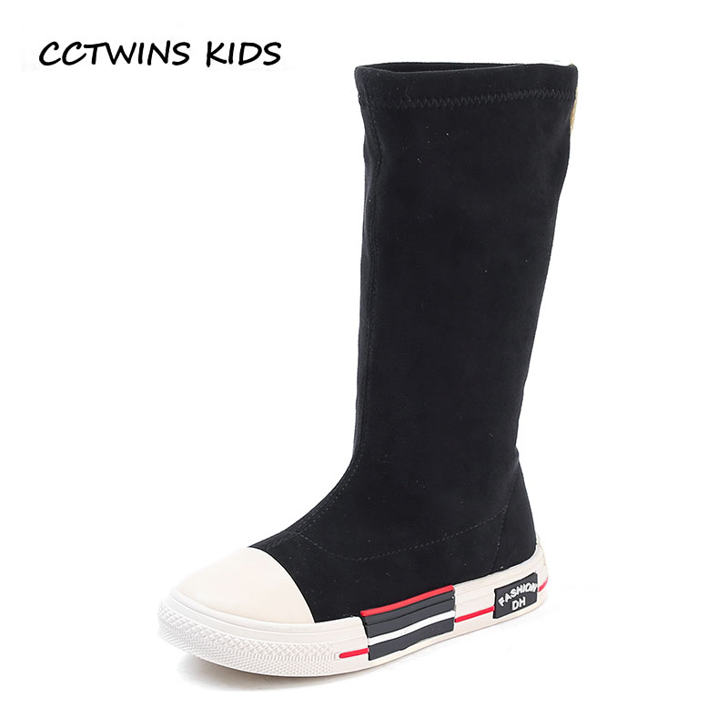 CCTWINS KIDS 2018 Winter Children Fashion Black Knee High Boot Baby Girl Genuine Leather Shoe Toddler Brand Boot H054 cctwins kids 2017 children brand high boot kid fashion over the knee boot baby girl toddler genuine leather black shoe c1312