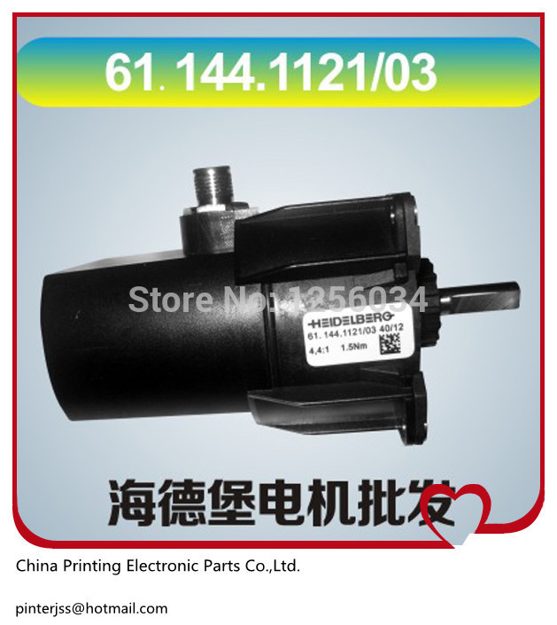 3 pieces free shipping Pressure regulating motor 61.144.1121/03 for heidelberg offset printing machine 2 piece free shipping heidelberg printing equipment martini brush offset printer brush