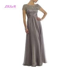 Шифон мать невесты платья длинные плиссированные Стразы с коротким рукавом Вечерние платья элегантные вечерние платья
