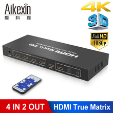 Aikexin HDMI Matrix Full HD 4Kx2K 3D 1080P HDMI Matrix 4X2 Switch Splitter HDMI1.4 with IR Remote +3.5mm Optical Audio