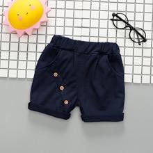 Шорты для маленьких мальчиков летние хлопковые шорты для малышей Одежда для мальчиков модные шорты для новорожденных однотонные спортивные штаны
