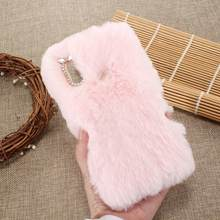 Cute Fluffy Rabbit Hair Fur Phone Case For Huawei P20 Lite P9 Lite P10 Plus P8 Lite 2017 Mate 9 Mate 10 Pro Honor 9 8 Soft Cover(China)