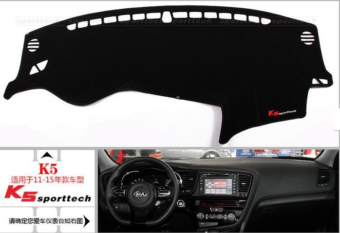 Acheter K5 de voiture tableau de bord pad à L'abri de la lumière tapis de voiture table pad soleil ombrage protection visière pad (utilisé pour kia k5) 2011 2018 de pad car fiable fournisseurs