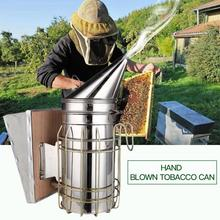Manual Bee Smoker Stainless Steel Transmitter Kit  Smoke Sprayer Beehive Equipment Beekeeping Tools
