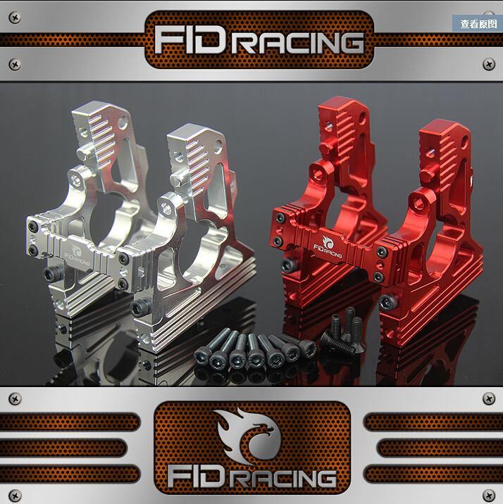 FID Racing 1 5 rc car gas Rear centre diff bracket differential brace for losi dbxl