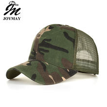 JOYMAY 2018 Spring summer New Sun hat Fashion style Man cap Camouflage Mesh Baseball Cap Casual leisure hat B530(China)