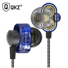 Big discount QKZ DM8 Earphones fone de ouvido auriculares Dual Driver Extra Bass Turbo Wide Sound gaming headset mp3 DJ Field Headset