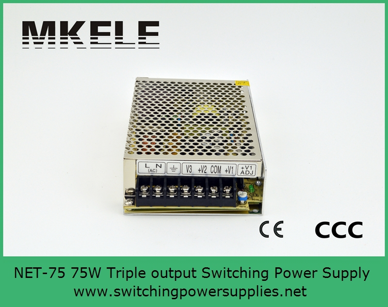 Stable 75w Triple Output  Switching Power Supply 5V 24V 12V SMPS AC to DC meanwell 12v 350w ul certificated nes series switching power supply 85 264v ac to 12v dc