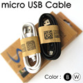 2016 micro USB Cable Phone Charger Charging Power Bank Adapter Cabo,for Samsung Galaxy Xiaomi Huawei Meizu Goophone S3 4 Android