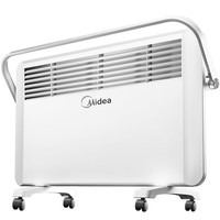 Fashion Exquisite Aluminum Alloy Heating Electronic Heater Bathroom Waterproof Low Noise Overheating Protection Warm Fan