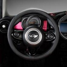 PU 가죽 스티어링 휠 커버 자동차 인테리어 액세서리 BMW 미니 쿠퍼 S JCW ONE F54 F55 F56 F60 R60 R61 자동차 스타일링