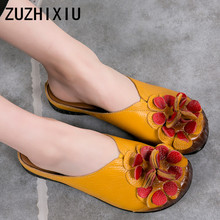 Hot selling,New 2017 Spring/Summer,Women ethnic style genuine leather slippers, Flat heel flower slippers,2 colors