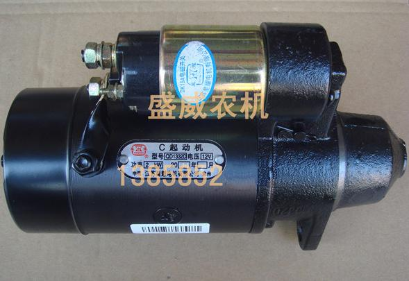 Fast Shipping starting motor 12V QD1332 diesel engine starter motor a suit for chinese brand fast shipping starting motor 12v qd138g diesel engine starter motor a suit for chinese brand