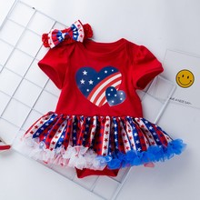 4th of July Baby Girl Star Striped Tutu Dress Outfit Set