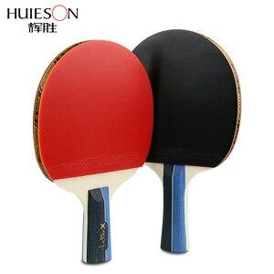 Image 2 - Huieson 2 יח\סט קלאסי 5 רובדי עץ מלא שולחן טניס מחבטי כפול פנים גומי עטלפי טניס שולחן עבור בני נוער