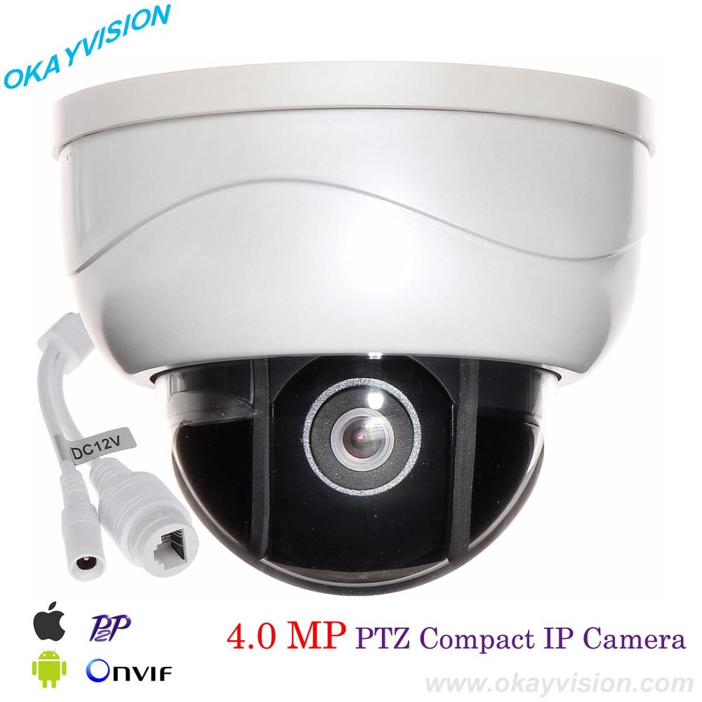H.265 4.0MP mini PTZ IP dome camera Full-HD 2592*1520P indoor 15m IR night vision p2p Onvif Network PTZ dome surveillance camera 4 in 1 ir high speed dome camera ahd tvi cvi cvbs 1080p output ir night vision 150m ptz dome camera with wiper