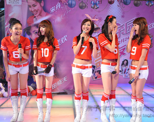 New School Uniforms Girls GENERATION CHEER Set ,Athletic Gym Dance Sport Women kit,cheering squad suit :Top+short+socks