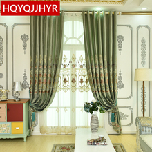 High quality European velvet embroidery curtains for Living Room classic custom luxury Green Bedroom /Study