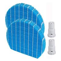 Replacement part set for air purifier Humidification filter FZ Y80MF & Ag + ion cartridge FZ AG01K1 (compatible item / 2 sets