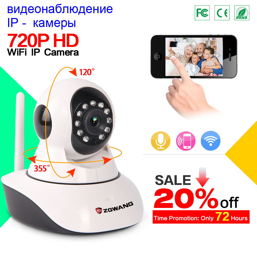 2017 new style 720p wifi ip camera night vision ir cut home video surveillance camera with eu. Black Bedroom Furniture Sets. Home Design Ideas