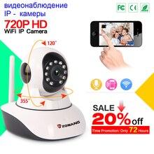 2017 Новый Стиль 720 P Wi-Fi Ip-камера Ночного Видения Ик-cut Главная  Bидеонаблюдение Камеры с Ес Разъем
