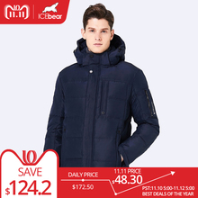 ICEbear 2017 Breathable Winter Jacket Men Thickening Casual Men Winter Short Coat For Male Stand Collar