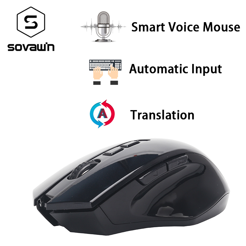 цена на Lazy Ergonomics Smart Voice Mouse 2.4G Wireless for Computer Rechargable USB PC Automatic input Translation Speech Recognition