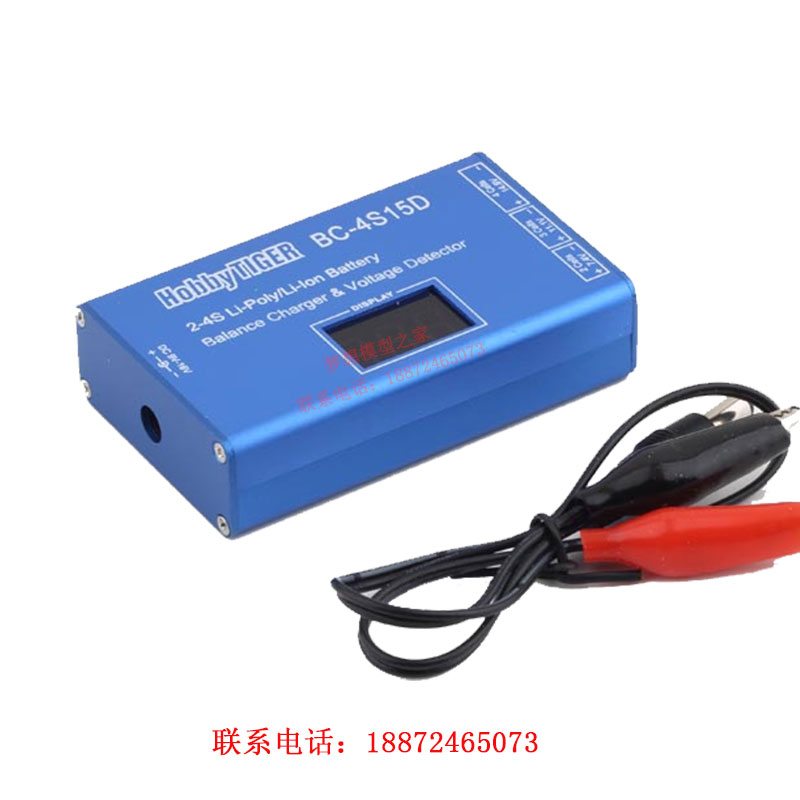 BC-4S15D Balance Charger for HM7.4 11.1V 12V5A  2S 3S 4S Cells LiPo Li-Polymer Battery lithium simple small source adapter