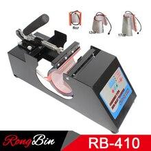 4 в 1 кружка Пресс машина сублимационный принтер тепловой Пресс машина для передачи тепла кружки печатная машина для чашки 6/11/12/17OZ