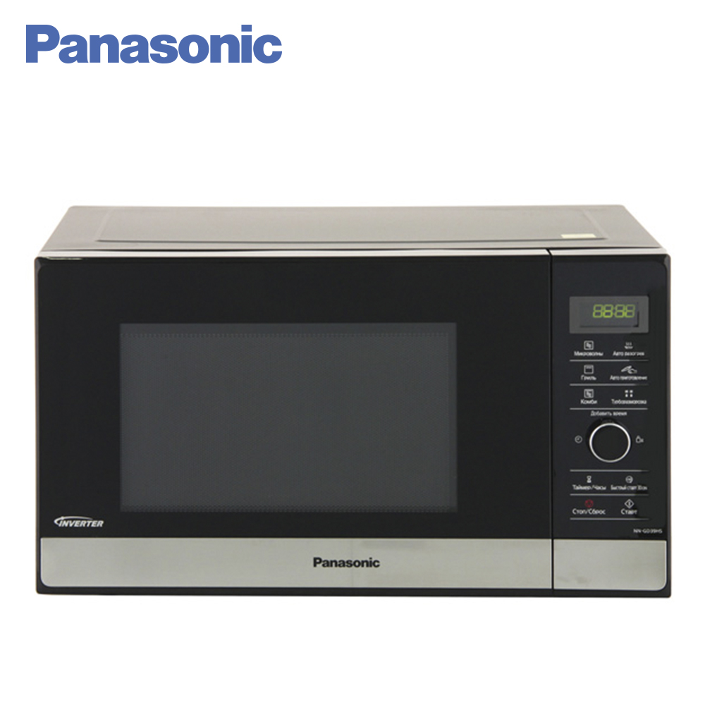 Panasonic Microwave Ovens NN-GD39HSZPE microwave aerogrill grill oven 24 5cm diameter y shape underside media galanz panasonic microwave oven turntable genuine original parts