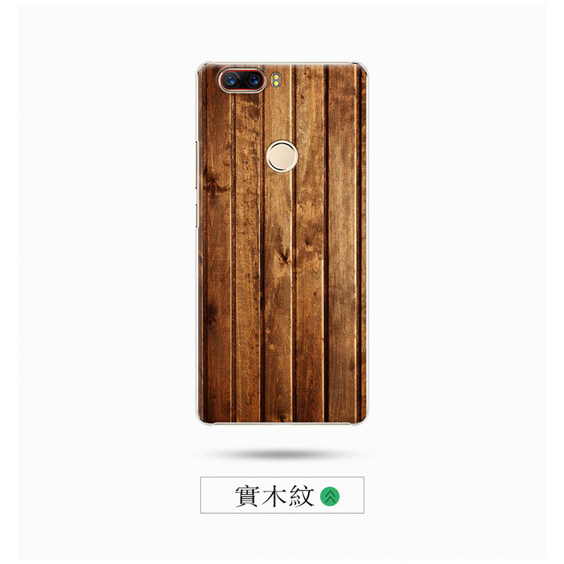 Wood grain 5 5 quot For ZTE Nubia Z17 nx563j Snapdragon 835 Cover Case Hard PC For ZTE Nubia Z17 nx563j Back Cover Phone Case Shell in Phone Bumpers from Cellphones amp Telecommunications