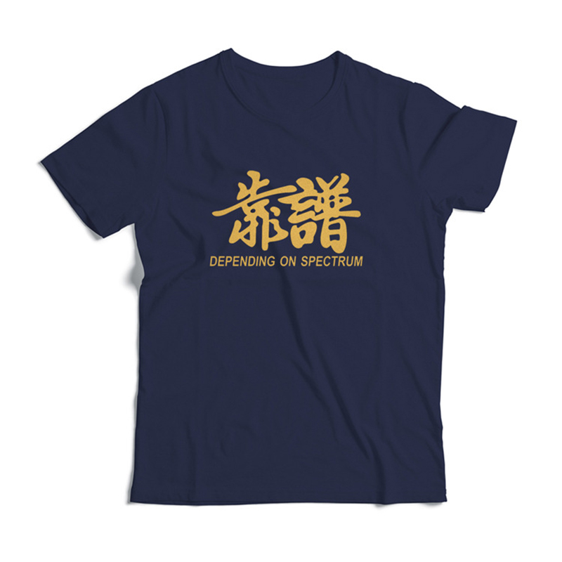 Japanese style Chinese Character Printed Short Sleeve T-Shirt Hip Hop Casual Tshirts Streetwear Summer Fashion TEE Plus size 4XL