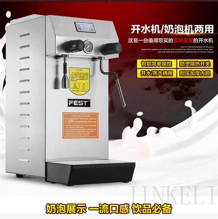 free air ship Milk Frother automatic Steam boiling water machine bubble milk ,coffee,frothing pitcher,milk foam making machine automatic steam water boiler 7l electric hot heating water heater coffee maker milk foam maker bubble machine boiling water 220v