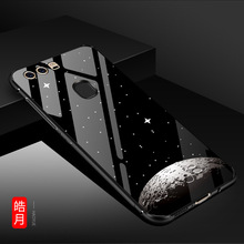 For Coque Huawei P9 Case 2018 Newest Tempered Glass Hard Back Cover Soft TPU Bumper Phone Cases for Huawei P9 Plus / P9