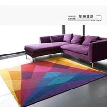 Простой европейский современный многоцветный мода carpet гостиной журнальный столик одеяло акриловые carpet home carpet