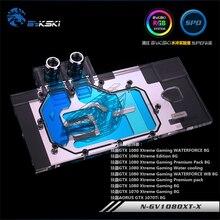 Bykski N-GV1080XT-X VGA Water Cooling Block for GIGA GTX 1080 1070 Xtreme Gaming