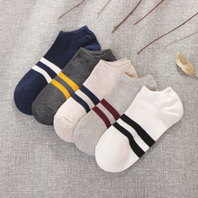 Socks men A278 home wear pure cotton socks 4 seasons solid