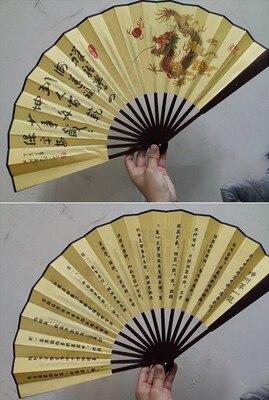 """1"""" украшенный Шелковый складной Ручной Веер человек большой бамбуковый китайский Печатный веер из ткани традиционное ремесло свадебные сувениры веер - Цвет: lucky dragon"""