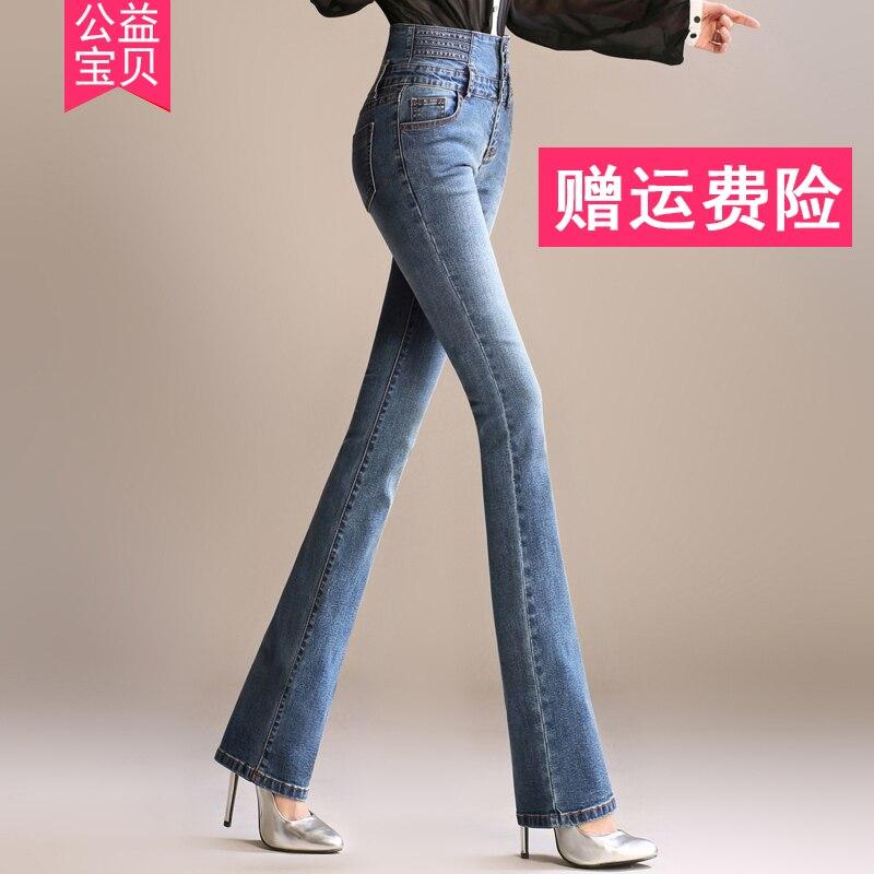 CPI 2017 spring Korean version of the new high waist micro La jeans women were thin bell pants pants summer long pants autumn