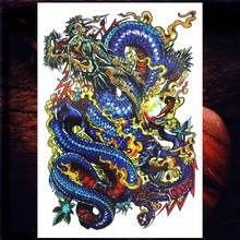 FGFGF China Blue Dragon male creative sticker lady Disposable Tattoo Sticker waterproof sticker, fridge paste mirror paste(China)