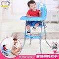 Ребенок обеденный стул многофункциональный ребенка стул ребенка портативный складной обеденный стол стул